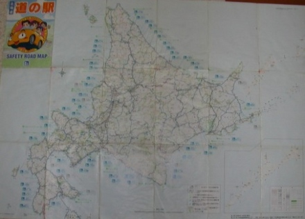 道の駅map
