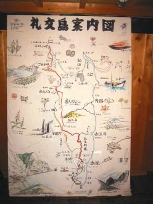 rebun map