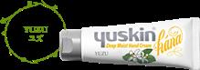 product_img_yuzu.png
